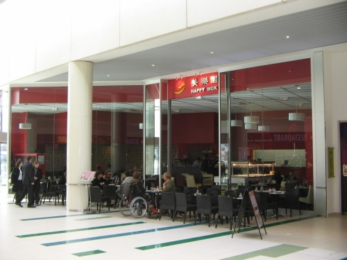 Centre commercial auchan sud happy wok with auchan sud for Centre commercial poitiers porte sud